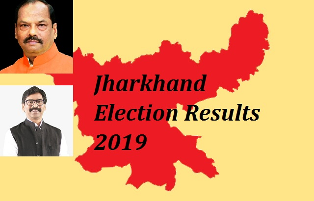 Jharkhand_election_results_2019